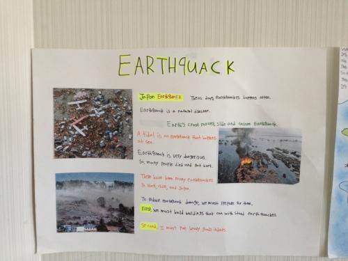 Earthquack!