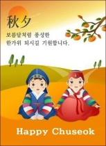 c7a3b5b535a258e3569d483f5c64bb76--korean-adoption-mid-autumn-festival